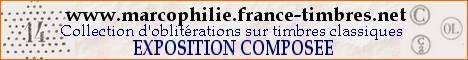 Oblitérations sur Timbres de France