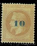 France : 10c sur 10c bistre Napoléon III (non-émis)
