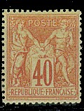 France : 40c rouge-orange type Sage N sous U